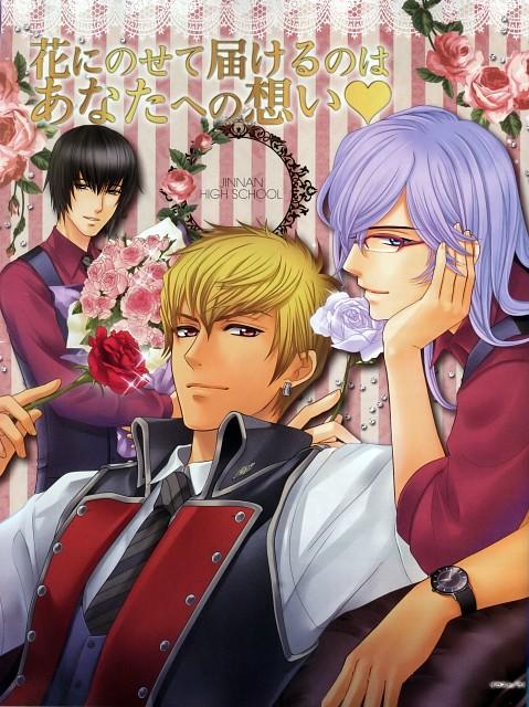 Yuki Kure, Koei, Kiniro no Corda 3, Housei Toki, Chiaki Tougane