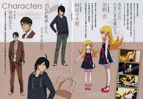 Akio Watanabe, Shaft (Studio), Bakemonogatari, Shinobu Oshino, Koyomi Araragi