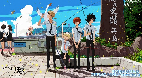 A-1 Pictures, Tsuritama, Yuki Sanada, Coco (Tsuritama), Natsuki Usami