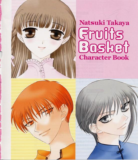 Natsuki Takaya, Studio DEEN, Fruits Basket, Kyo Sohma, Yuki Sohma