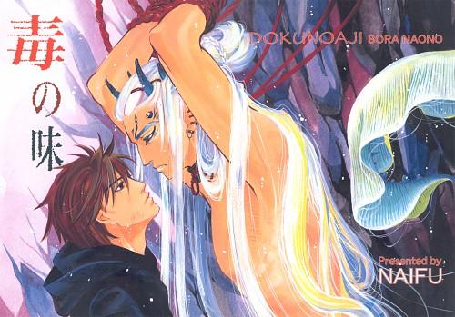 Bohra Naono, Doku no Aji, Maruu, Rakamu, Manga Cover