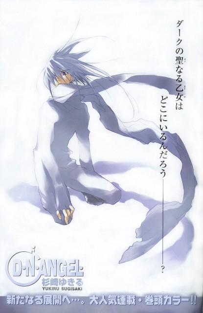 Yukiru Sugisaki, Xebec, D.N.Angel, Dark Mousy