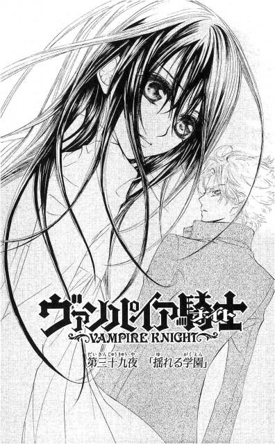 Matsuri Hino, Vampire Knight, Yuuki Cross, Hanabusa Aidou