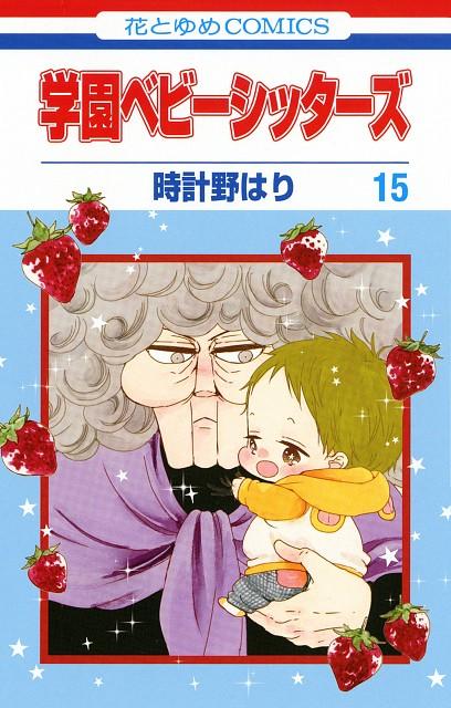 Hari Tokeino, Gakuen Babysitters, Kotarou Kashima, Youko Morinomiya