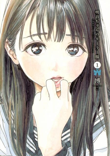 Hiro (Mangaka), Akebi-chan no Sailor Fuku, Akebi Komichi, Manga Cover