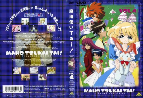 Ikuko Itou, Madhouse, Mahou Tsukai Tai!, Nanaka Nakatomi, Jurika Jinno