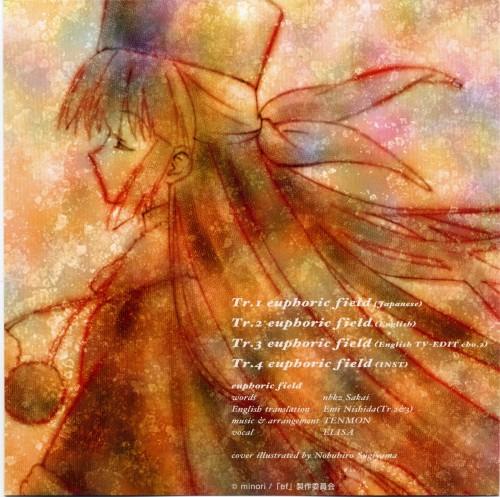 Shaft (Studio), ef - a fairy tale of the two., Yuuko Amamiya