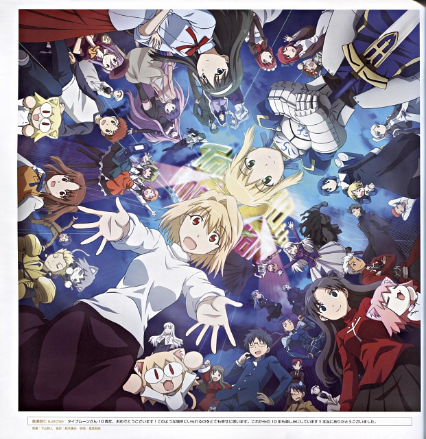 Tomohito Hirose, TYPE-MOON, Lerche, Carnival Phantasm, TYPE-MOON Fes.10th Anniversary Event Official Pamphlet
