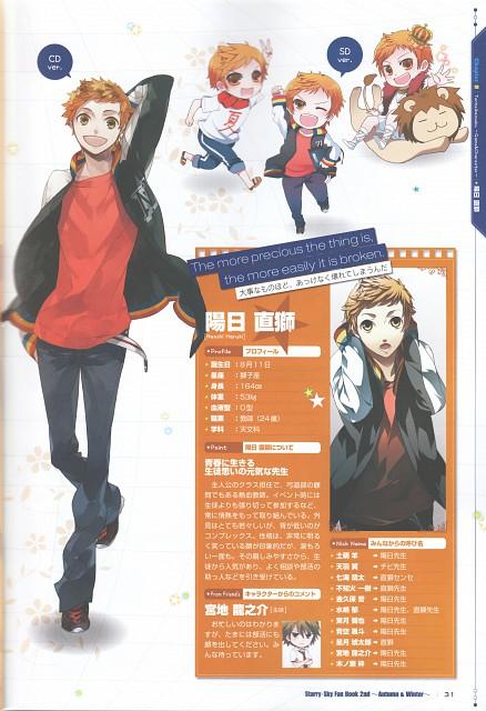 Kazuaki, Pandora Hearts, Starry Sky Fan Book 2nd ~Autumn & Winter~, Starry Sky, Naoshi Haruki