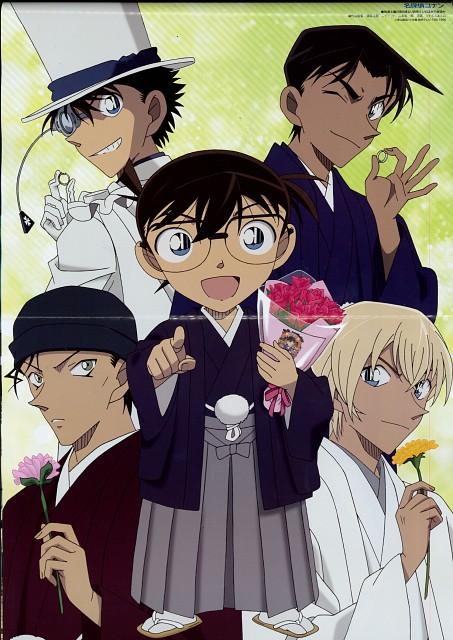 Gosho Aoyama, TMS Entertainment, Detective Conan, Rei Furuya, Heiji Hattori