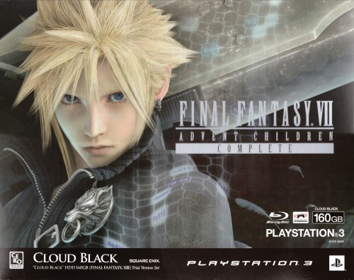 Square Enix, Final Fantasy VII: Advent Children, Cloud Strife