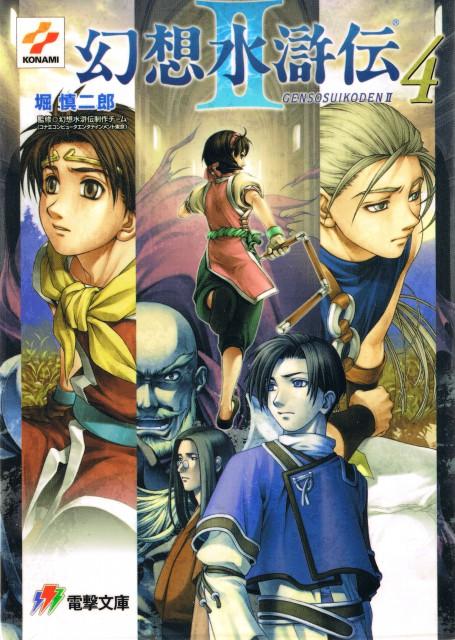 Fumi Ishikawa, Konami, Suikoden II, Riou, Huan