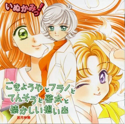 Seven Arcs, Inukami, Album Cover