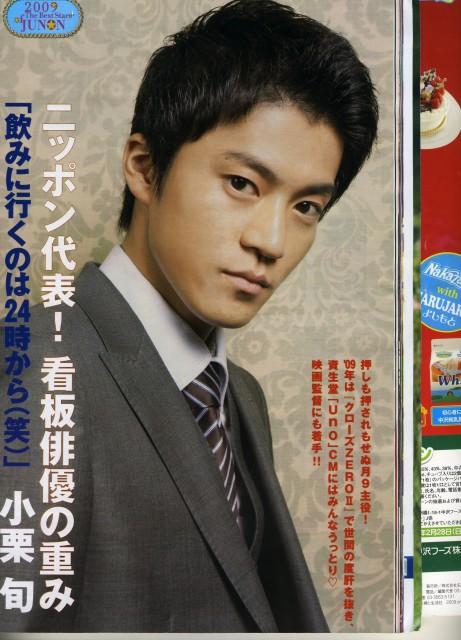 Shun Oguri, Magazine Page