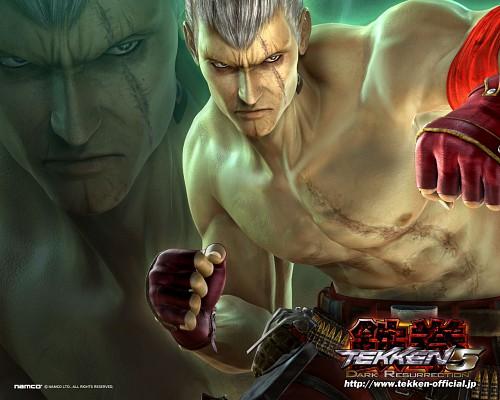Namco, Tekken, Bryan Fury