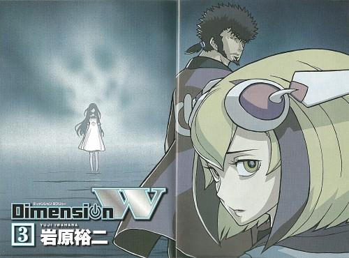 Yuji Iwahara, Studio 3hz, Dimension W, Kyouma Mabuchi, Mira Yurizaki