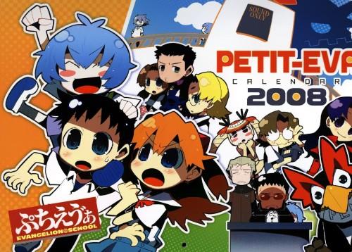 Ryusuke Hamamoto, Neon Genesis Evangelion, Petit Eva 2008 Calendar, Hikari Horaki, Kaworu Nagisa