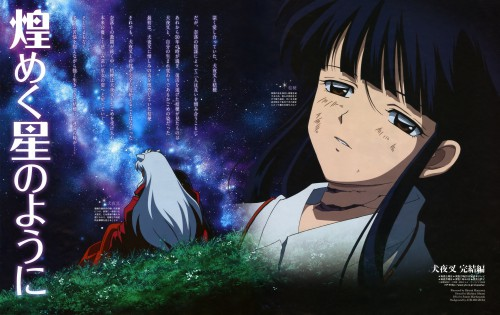 Rumiko Takahashi, Sunrise (Studio), Inuyasha, Kikyou, Inuyasha (Character)