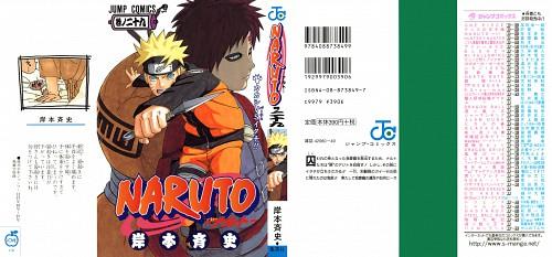 Masashi Kishimoto, Naruto, Naruto Uzumaki, Gaara, Manga Cover