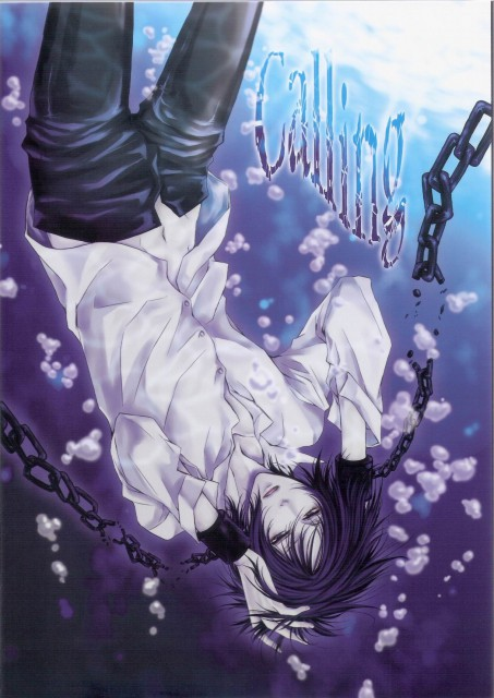 Katekyo Hitman Reborn!, Mukuro Rokudo, Doujinshi, Doujinshi Cover