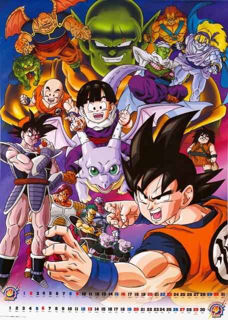 Akira Toriyama, Toei Animation, Dragon Ball, Yajirobe, Bardock