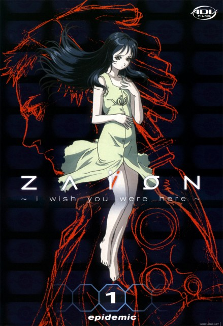 Gonzo, Zaion, Yuuji Tamiya, Ai (Zaion), DVD Cover