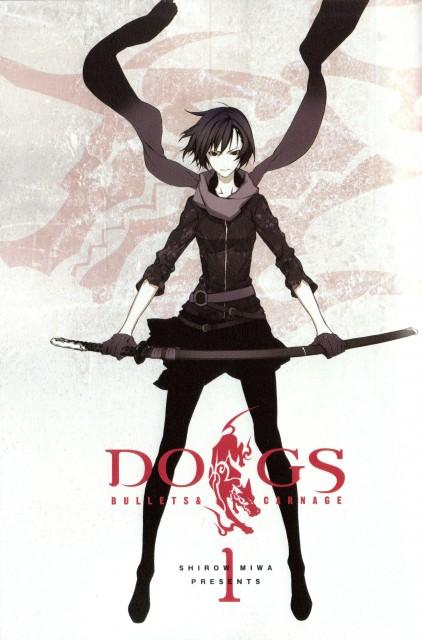 Miwa Shirow, Dogs: Bullets and Carnage, Naoto Fuyumine