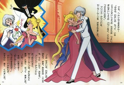 Toei Animation, Bishoujo Senshi Sailor Moon, Sailor Moon:Kodansha no TVEhon, Tuxedo Kamen, Usagi Tsukino