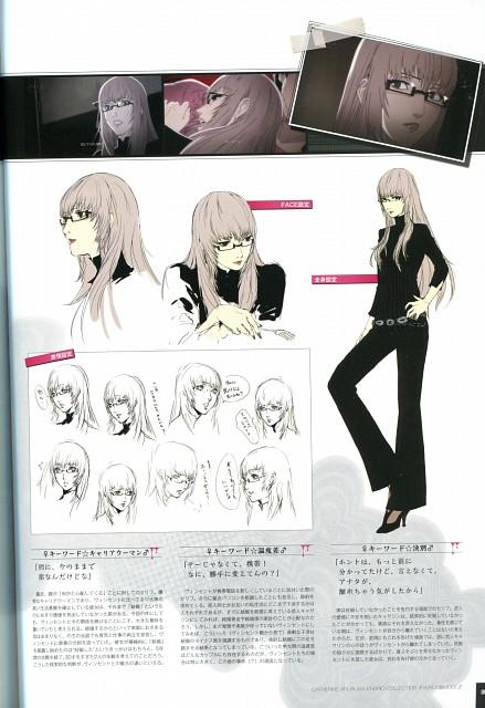 Shigenori Soejima, Atlus, Catherine (Game), Katherine McBride, Game CG