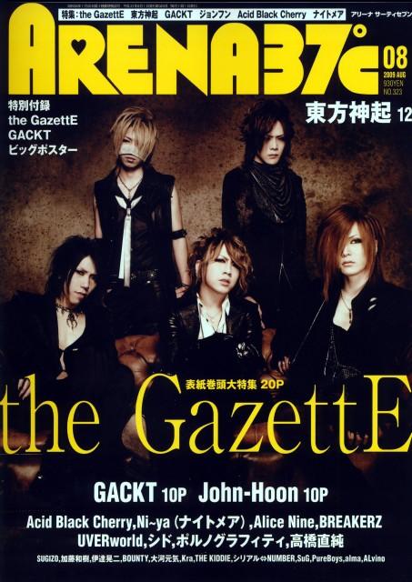 Gazette, Ruki, Reita, Uruha, Kai