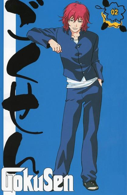 Kozueko Morimoto, Gokusen, Shin Sawada, Manga Cover