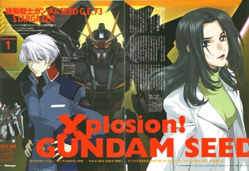 Sunrise (Studio), Mobile Suit Gundam SEED C.E. 73: Stargazer, Selene Mcgriff, Sven Cal Payang, Newtype Magazine