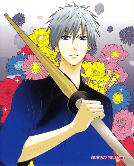 Aya Kanno, Otomen, Asuka Masamune, Manga Cover