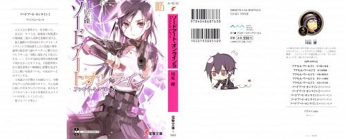 Abec, Sword Art Online, Kazuto Kirigaya