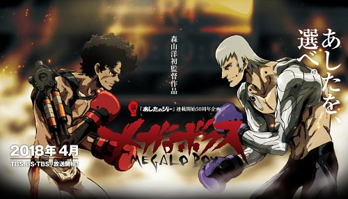 TMS Entertainment, Megalo Box, Junk Dog