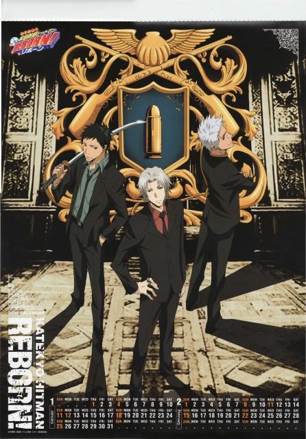 Akira Amano, Artland, Katekyo Hitman Reborn!, Ryohei Sasagawa, Hayato Gokudera