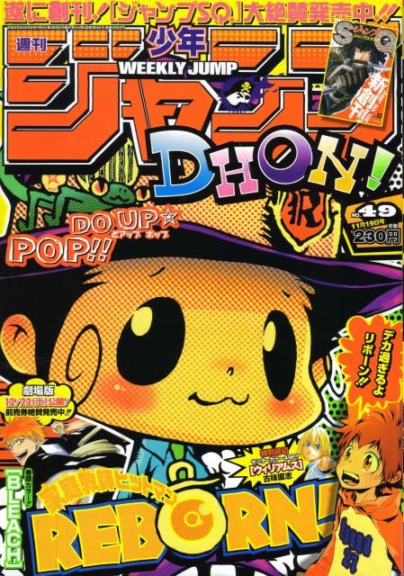 Akira Amano, Katekyo Hitman Reborn!, Reborn (Character), Shonen Jump, Magazine Covers
