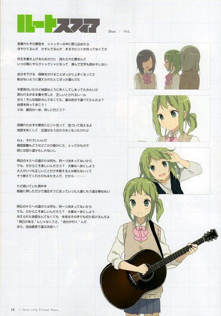 Nozomi Ousaka, First Trip - Visual Note, Vocaloid, Gumi, Comic Market