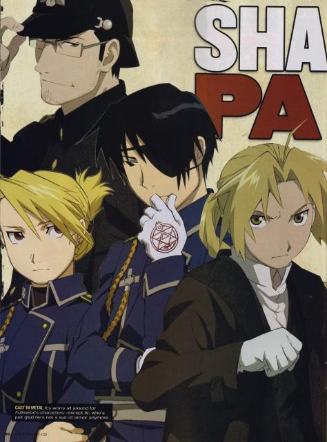Hiromu Arakawa, BONES, Fullmetal Alchemist, Roy Mustang, Edward Elric