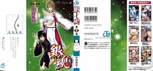 Hideaki Sorachi, Gintama, Gedomaru, Crystel Ketsuno, Manga Cover