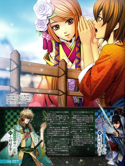 Koei, Geten no Hana, Magazine Page, B's-Log