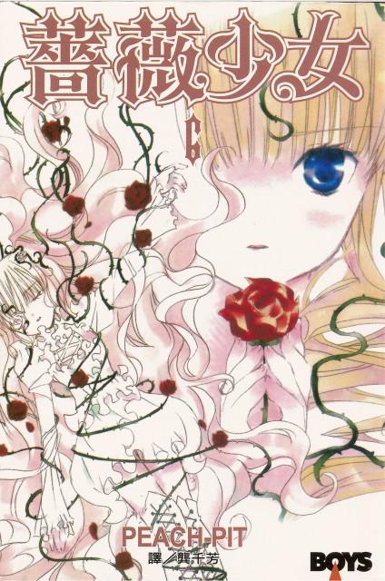 Peach-Pit, Rozen Maiden, Shinku, Kirakishou, Manga Cover