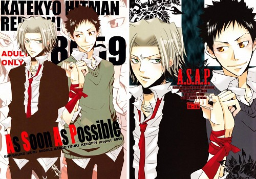 Katekyo Hitman Reborn!, Hayato Gokudera, Takeshi Yamamoto, Doujinshi, Doujinshi Cover