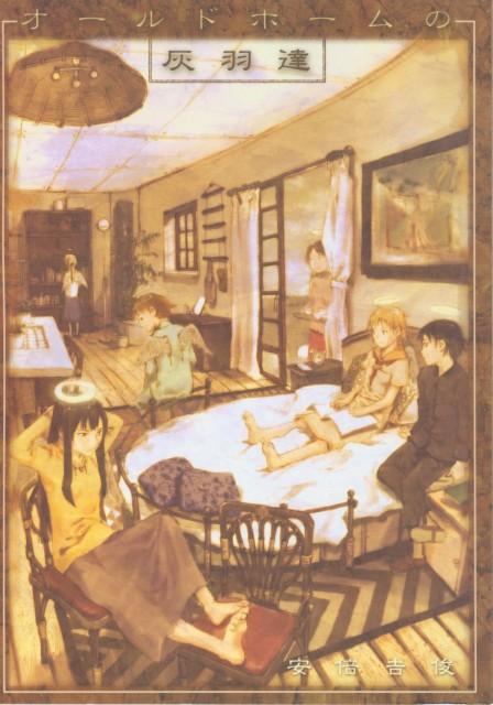 Yoshitoshi Abe, Radix, Haibane Renmei, Kana (Haibane Renmei), Nemu (Haibane Renmei)