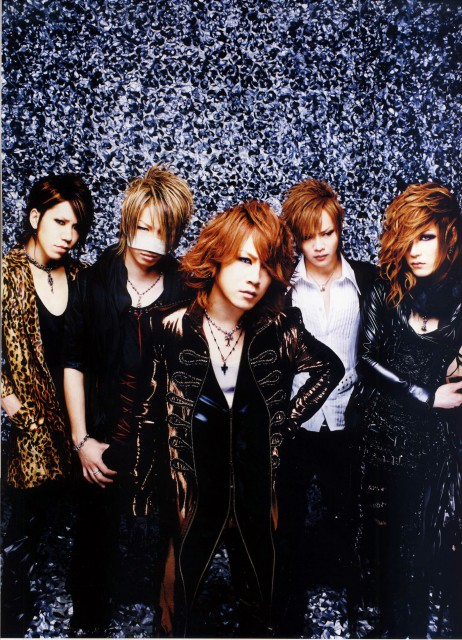 Aoi (J-Pop Idol), Ruki, Gazette, Uruha, Kai