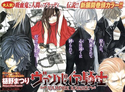 Matsuri Hino, Vampire Knight, Zero Kiryuu, Yuuki Cross, Touga Yagari