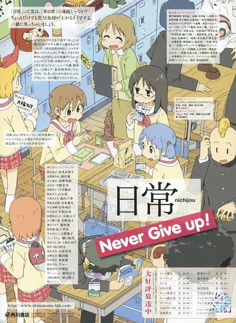 Futoshi Nishiya, Keiichi Arawi, Kyoto Animation, Nichijou, Mai Minakami