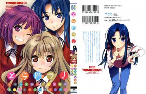 Toradora!, Taiga Aisaka, Minori Kushieda, Ami Kawashima