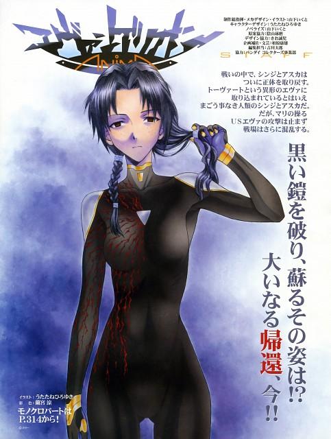 Ryo Ramiya, Hiroyuki Utatane, Gainax, Neon Genesis Evangelion, Hikari Horaki