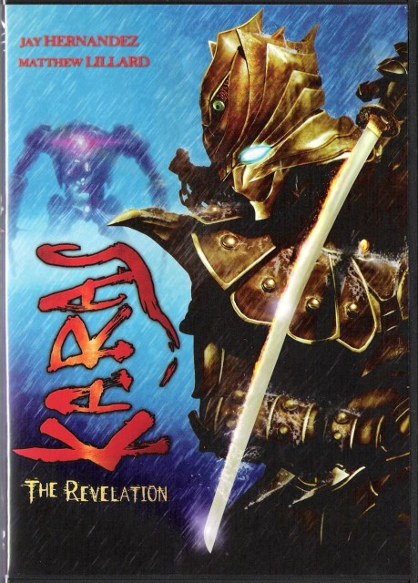 Tatsunoko Production, KARAS, DVD Cover